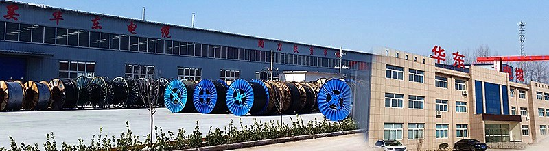 HDC shielded cable manufacturer