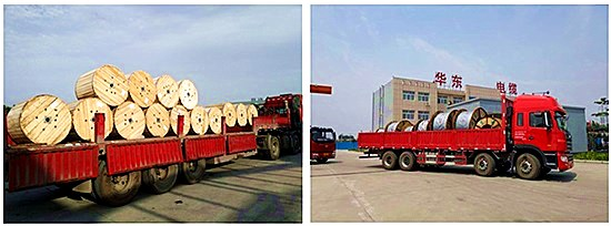 Huadong cable transportation